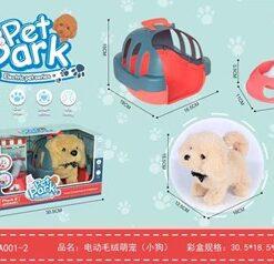 RA001-2_可愛電動寵物手提籃套裝(小狗)-淺棕色