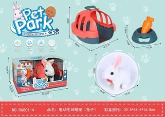 RA001-4_可愛電動寵物手提籃套裝(兔子)-白色