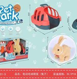 RA001-5_可愛電動寵物手提籃套裝(兔子)-棕色