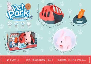 RA001-6_可愛電動寵物手提籃套裝(兔子)-粉色