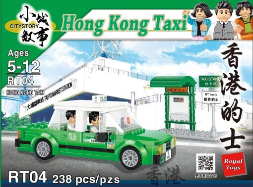 RT04_City_Story_小城故事積木新界的士_Green_Taxi_1