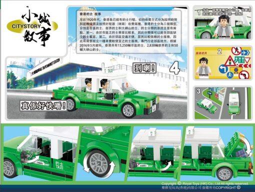RT04_City_Story_小城故事積木新界的士_Green_Taxi_2