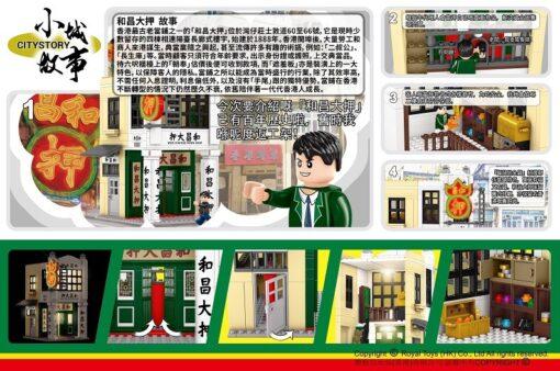 RT27-和昌大押_Woo Cheong Pawn Shop_2