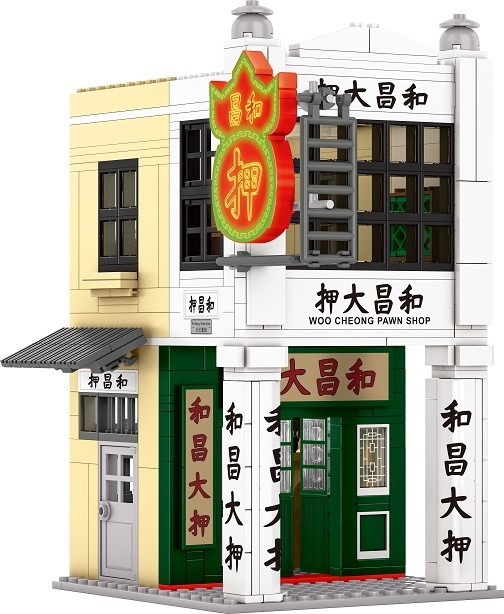 RT27-和昌大押_Woo Cheong Pawn Shop_5