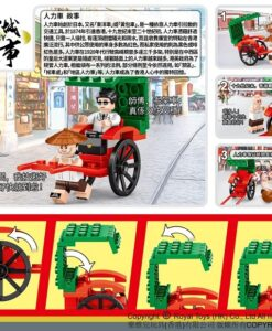 RT28-人力車_Rickshaw_2