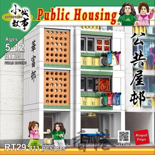 RT29-公共屋邨_Public Housing_1