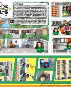 RT29-公共屋邨_Public Housing_2