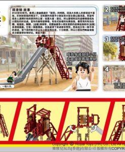 RT30-瀡滑梯_Playground Slide_2