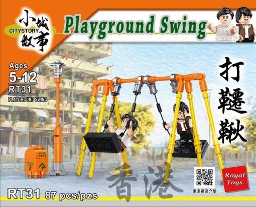 RT31-打韆鞦_Playground Swing_1