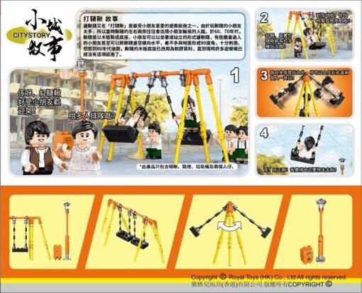 RT31-打韆鞦_Playground Swing_2