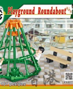 RT32-氹氹轉_Roundabout_1