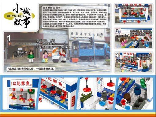 RT33 小城故事拼裝積木_街市鮮魚檔(173塊) A