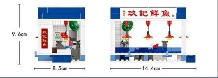 RT33 小城故事拼裝積木_街市鮮魚檔(173塊) C