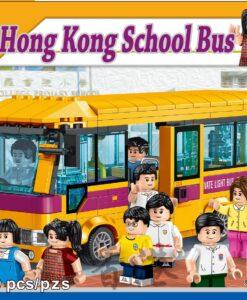 RT36-香港校巴_HongKongSchoolBus