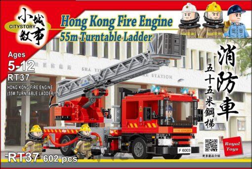 RT37-消防車_五十五米鋼梯_Hong Kong Fire Engine_55m Turntable Ladder_1