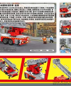 RT37-消防車_五十五米鋼梯_Hong Kong Fire Engine_55m Turntable Ladder_2