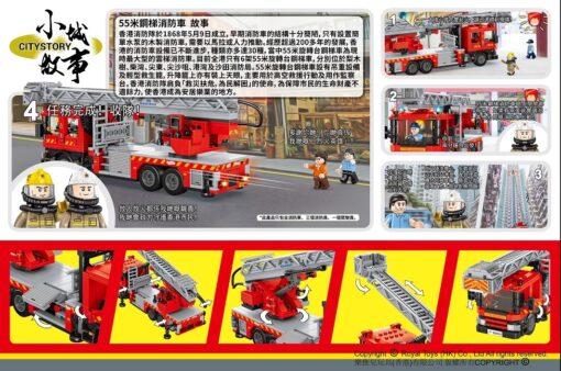 RT37-消防車_五十五米鋼梯_Hong Kong Fire Engine_55m Turntable Ladder_2