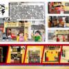 RT38_恆香老餅家_Hang Heung Cake Shop_2