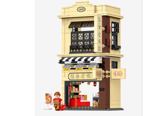 RT38_恆香老餅家_Hang Heung Cake Shop_5