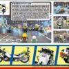 RT40_警察電單車1_CITY STORY – HONG KONG POLICE MOTORCYCLE (R900RT)  ( 29Pcs/Pzs) @48