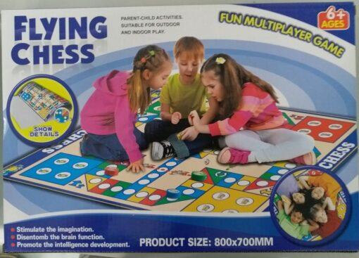 S5501_FUN FLIGHT CHESS GIANT GAME(800 x 700 MM)_趣味飛行棋地毯(尺寸 800 x 700 毫米)