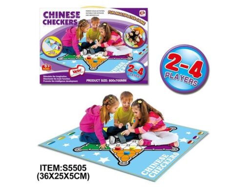 S5505_FUN CHINESE CHECKERS MULTIPLAYER GAME(800 x 700 MM)_趣味中國跳棋地毯(尺寸 800 x 700 毫米)