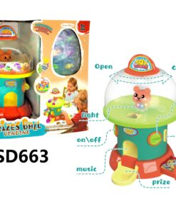SD663_PRIZES BALL VENDING WITH LIGHT AND MUSIC_燈光音樂抽獎自動販賣機