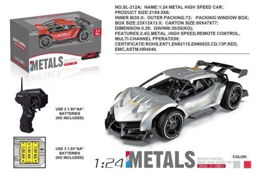 SL-212A_1:24 R/C METAL HIGH SPEED CAR(2 COLORS)