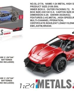 SL-217A_1:24 R/C METAL HIGH SPEED CAR(2 COLORS)