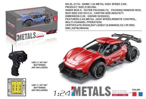 SL-217A_1:24 R/C METAL HIGH SPEED CAR(2 COLORS)