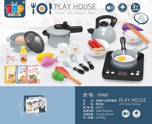 Y9981_MINI KICHEN PLAY HOUSE SET_電磁爐具套裝(藍)
