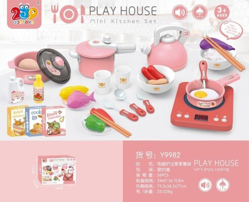 Y9982_MINI KICHEN PLAY HOUSE SET_電磁爐具套裝(紅)